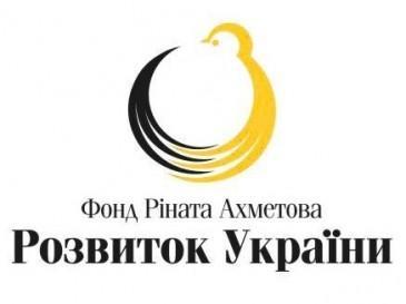 Rinat Akhmetov's Foundation for the Development of Ukraine